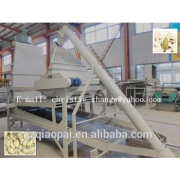 2015 best seller high quality factory price pumpkin seeds de-huller machine
