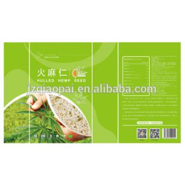 Organic husked hemp seeds