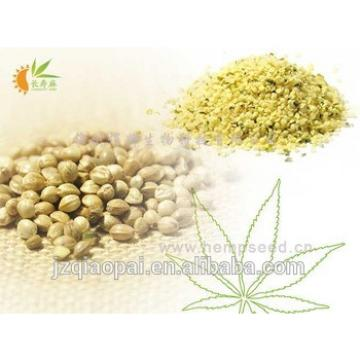 Premium quality dehulled hemp seed
