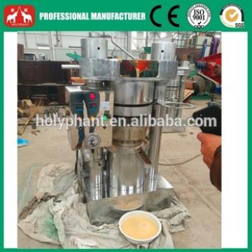 Walnut,Sesame,Olive Oil Hydraulic Press Machine Price