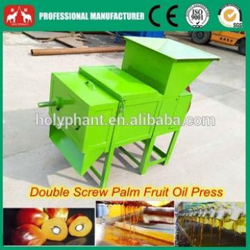 Double Screw 1T/H Plam Oil Extraction Machine Price