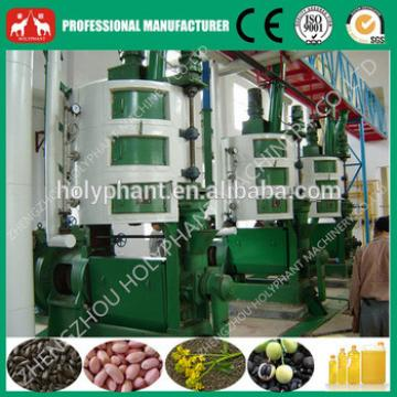 Best Seller Factory Price Complete set of Cotton seeds oil production line
