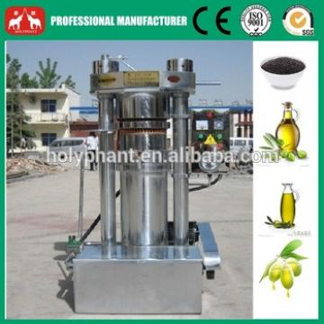 Mini Hydraulic Sesame Oil Press Machine for sale
