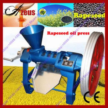 Hot selling rapeseed mini oil mill