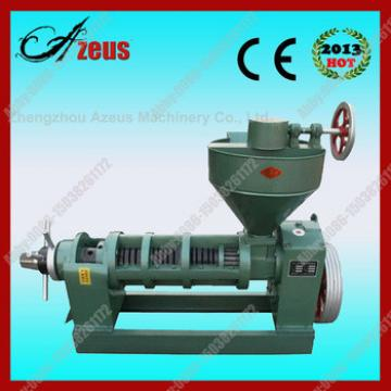 Hot selling olive oil cold press machine