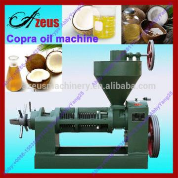 Small type High quality 6YL series coconut Oil press