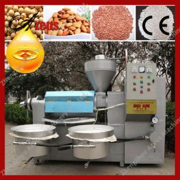 CE Approved Automatic peanut oil press machine/ palm kernel oil machine/sunflower oil press