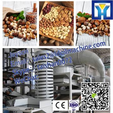 High efficient sunflower seeds deshelling machine
