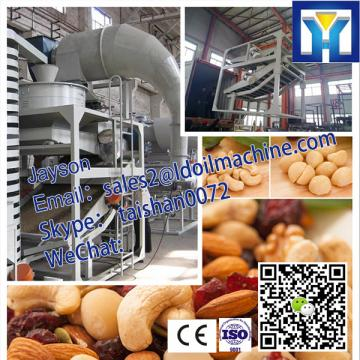 Fish Oil Refinery