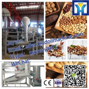 High efficiency sunflower seeds deshelling machine