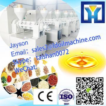 High quality Broad bean peeling machine