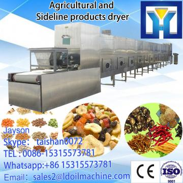 China cheap Soybean Roaster
