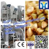Low Power Consumption Buckwheat Sheller