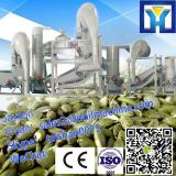 TFKH-1200/TFKH-1500 sunflower seed shell removing machine