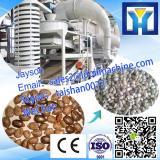 cashew peeling machine /cashew nut processing machine