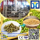 ZY Green Soybean Sheller Green Soybean Peeling Machine (whatsapp:0086 15039114052)