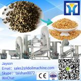 wood pellet machine/sawdust pellet mill/straw pellet press machine // 0086-15838061759