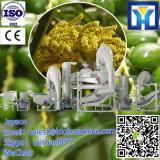 Factory sale price Almond shelling machine