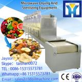 2017 hot selling high efficiency microwave tunnel dryer
