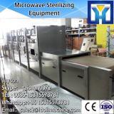 China new high technology professional tea powder microwave sterilizing equipment